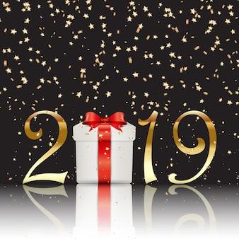 선물로 새해 복 많이 받으세요 배경
