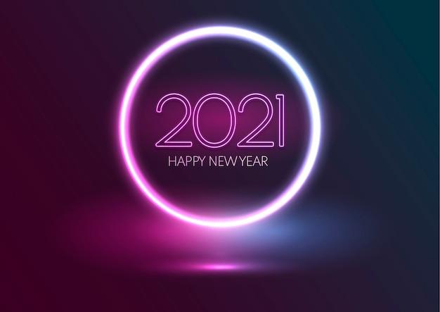輝くネオンのデザインと新年あけましておめでとうございます