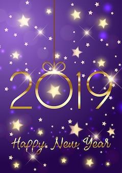 ゴールデンレターで新年あけましておめでとうございます