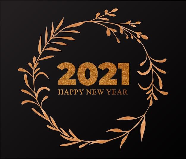 黄金の葉のフレームと新年あけましておめでとうございます