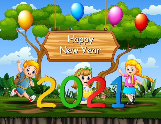 幸せな子供たちと新年あけましておめでとうございます背景