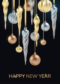 金と銀のリアルなクリスマスボール、黒い垂直の背景にらせん状のつららと新年あけましておめでとうございます。