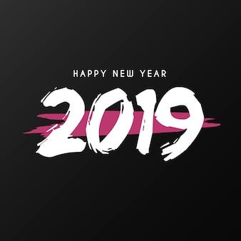 幸せな新年の背景とスプラッシュ