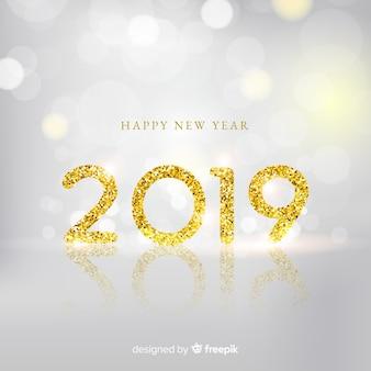 新年あけましておめでとうございますの背景