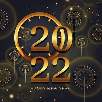 С новым годом фон