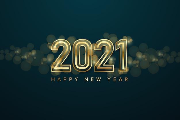 新年あけましておめでとうございます背景