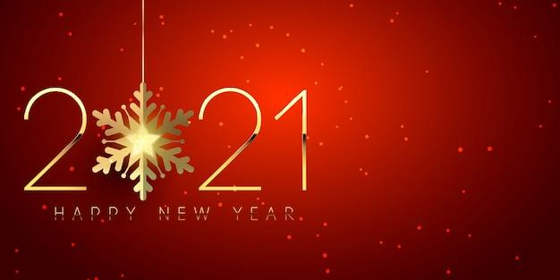 Banner di felice anno nuovo con design elegante con fiocco di neve dorato