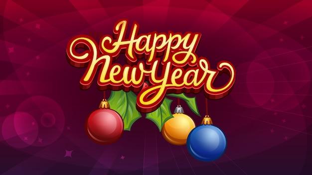 С новым годом баннер с омелой и елочными шарами