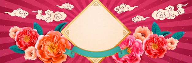 Happy new year banner with peony flowers and spring couplets on fuchsia striped background