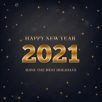 새 해 복 많이 받으세요 검정색과 금색 배경
