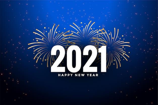 花火と新年あけましておめでとうございます青い背景