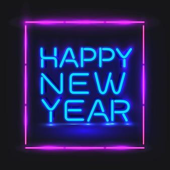 Happy new year blue neon.