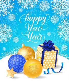새해 복 많이 받으세요 붓글씨 비문