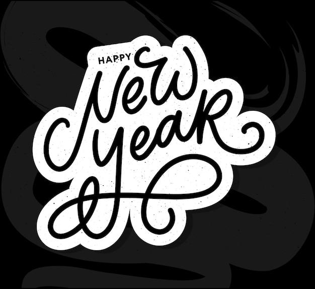 Happy new year calligraphy black text. handwritten modern brush lettering