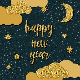 Happy new year card. handwritten quote and gold star and moon for design new year card, invitation, t shirt, party flyer, calendar etc. dog, symbol of the new 2018 year on the chinese calendar.