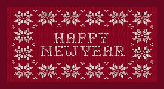 새해 복 많이 받으세요 카드 뜨개질을위한 니트 원단 구성표