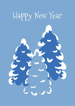 새해 복 많이 받으세요 카드 또는 배너