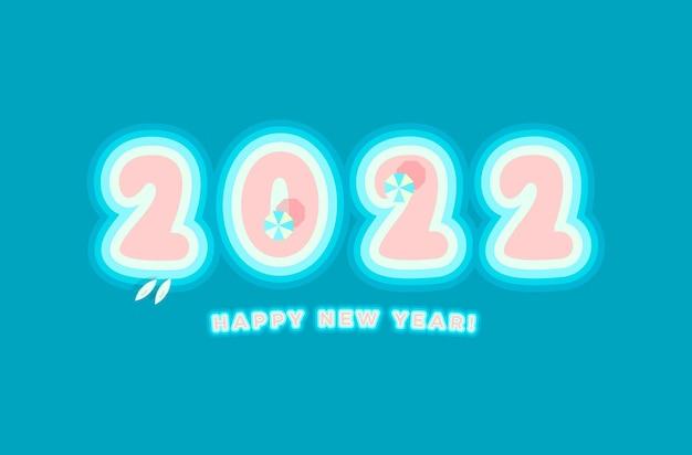 С новым годом карты райский остров номера для сезонных праздников флаеры поздравления и приглашения