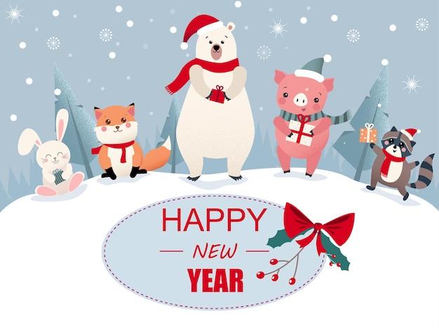 귀여운 만화 동물과 올해의 돼지 상징이 있는 새해 복 많이 받으세요 카드