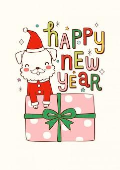 Happy new year card with cute cartoon schnauzer dog