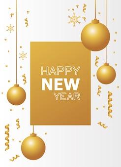 正方形のフレームの図で金色のボールと紙吹雪と新年あけましておめでとうございますカード