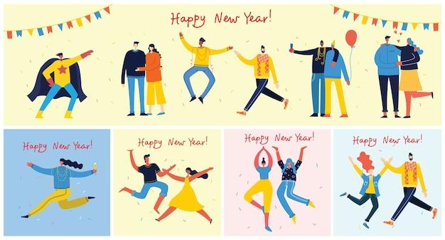 明けましておめでとうございます。新年を祝って、パーティーに飛び乗って幸せな人々のグループの漫画イラスト。友情、健康的なライフスタイル、成功、祝う、パーティーの概念。
