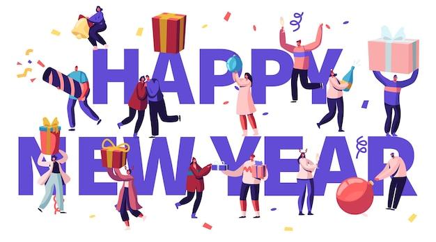 明けましておめでとうございますお祝いのコンセプト。漫画フラットイラスト
