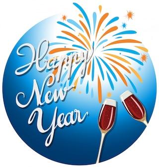 Happy new year celebration icon