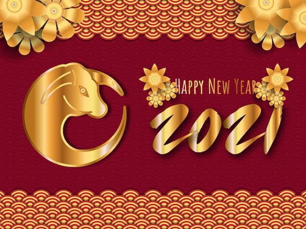 С новым годом. китайский новый год, год быка. золотой бык на красном фоне.