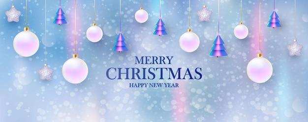 明けましておめでとうございます。クリスマスの背景