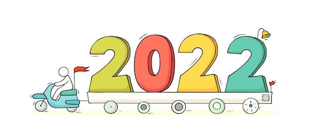 С новым годом концепция с автомобилями. векторная иллюстрация с маленькими людьми готовится к празднованию
