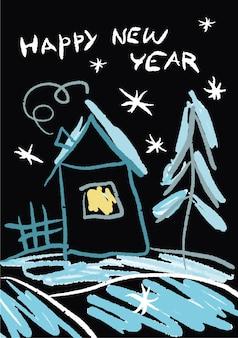 С новым годом. мелком, как дети, нарисовали красочную карточку с милым домиком, елью, снежинками и рукописным текстом. рисованной векторные иллюстрации в детском стиле.