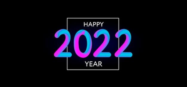 새해 복 많이 받으세요 디자인 d 달력 초대장 인사말 카드 휴일 전단지에 대한 현대적인 디자인