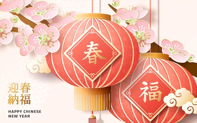Happy new year design with hanging lanterns in paper art style