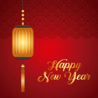 새해 복 많이 받으세요 디자인