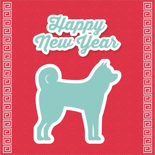 Happy new year dog symbol card invitation