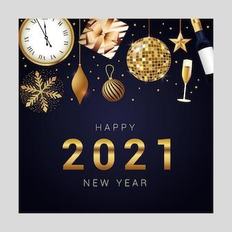 暗い背景の上の番号と現実的なお祝いのアイコンと新年あけましておめでとうございますエレガントなカード
