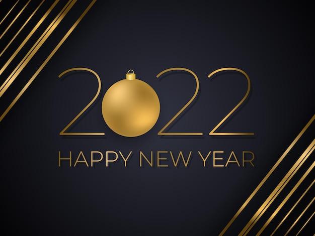 С новым годом элегантный золотой текст с елочным шаром