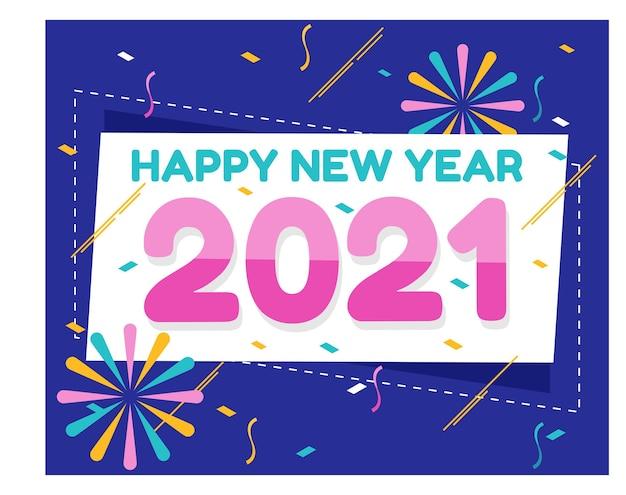 새해 복 많이 받으세요 평면 디자인