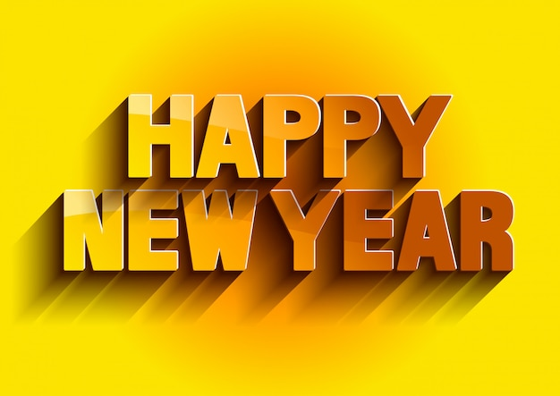新年あけましておめでとうございますゴールドカラー