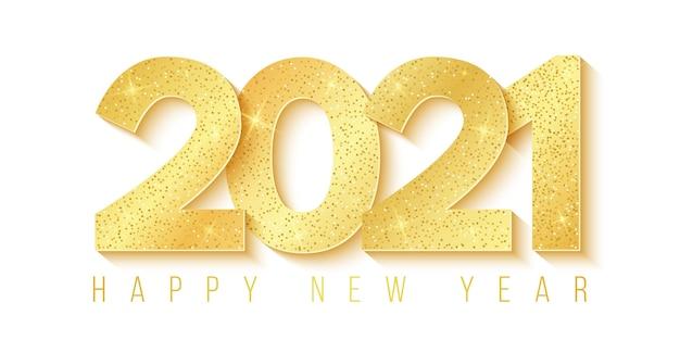 新年あけましておめでとうございます黄金のきらびやかな数字