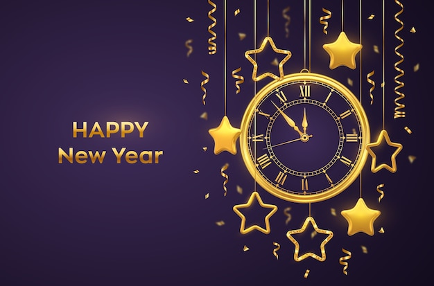 明けましておめでとうございますローマ数字とカウントダウン真夜中の前夜の黄金の光沢のある時計