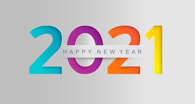 あなたの季節の休日のための紙のスタイルで新年あけましておめでとうございますgreetigカード Premiumベクター