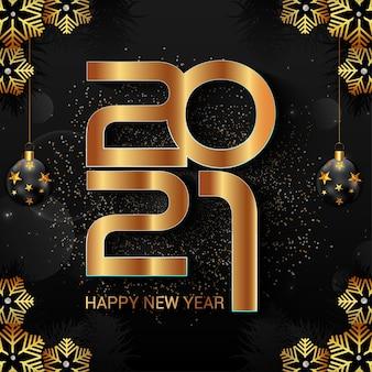 새 해 복 많이 인사말 카드와 배경