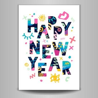 С новым годом. открытка. красочный