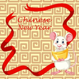 Happy new year greeting card design with rat
