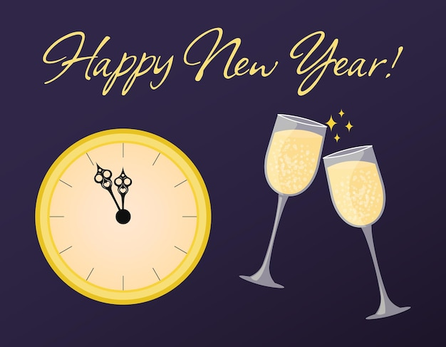 Happy new year greeting card midnight on clock and two glasses of champagne clink countdown
