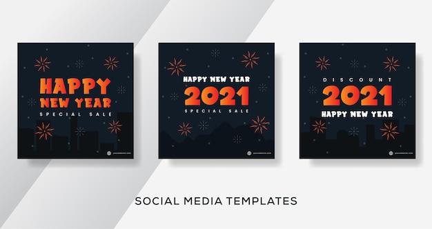 ソーシャルメディアのための新年あけましておめでとうございますグリーティングカードテンプレート。