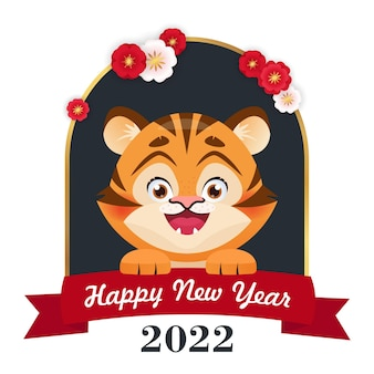 Happy new year greeting card with cute tiger symbol of 2022 year cartoon vector illustration