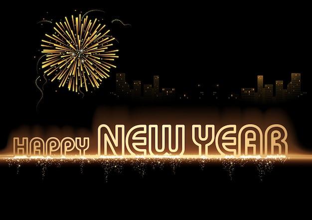 불꽃놀이와 스카이 라인 새 해 복 많이 인사말 카드